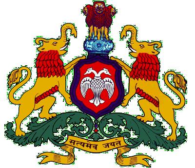 ಕರ್ನಾಟಕ ಲಾಂಛನ
